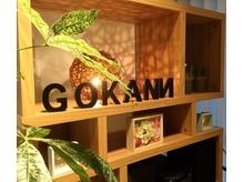 ゴカン(GOKANN)の詳細を見る