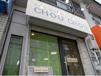 ヘアーメイク シュシュ(hair make CHOU CHOU)