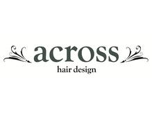 アクロス ヘアデザイン 五反田店(across hairdesign)の詳細を見る