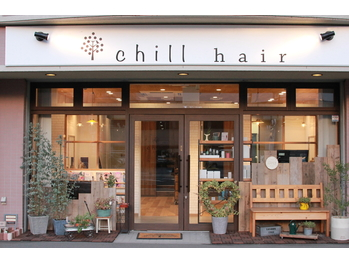 チル ヘアー(chill hair)(福島県郡山市/美容室)