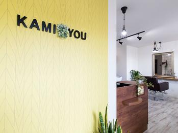 カミユウ 髪ゆう(KAMI YOU)(滋賀県長浜市/美容室)