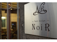 hair design NoiR (ノアール)