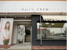 ヘアーズクルー(Hair's CREW)