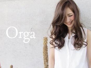 オルガ(Orga)
