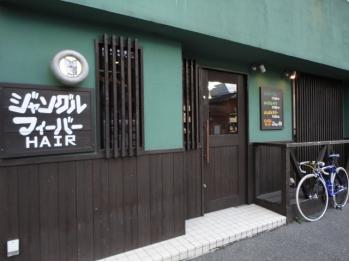 ジャングルフィーバーヘアー(HAIR)(大阪府東大阪市)