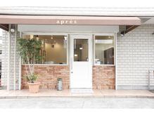 アプレ(apre's)の詳細を見る