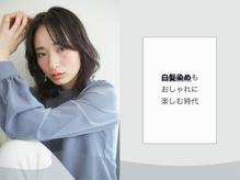 スマートカラー キレイ マックスバリュ駒川中野店(Kirei)の詳細を見る