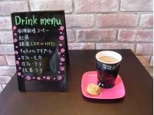 カフェに負けないドリンクサービスも充実!!