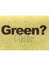 グリーンヘアー(Green Hair)