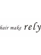 ヘアーメイク リライ(hair make rely)