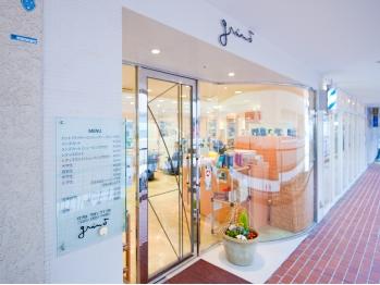 グランド 須磨店(Grand)(兵庫県神戸市須磨区/美容室)