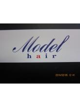 モデル ヘアー(Model.hair)