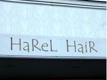 ハレル ヘア(HaReL HaiR)