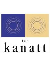 カナット(kanatt)