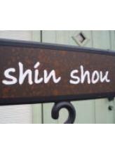 シンショウ(Shin Shou)