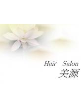美源 ヘアー サロン(Hair Salon)