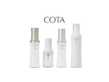 《COTA》抜群の補修能力アウトバストリートメント
