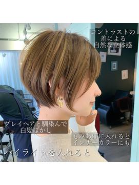 【石田勇士郎】インナーカラー厚めバングローライトスリークボブ