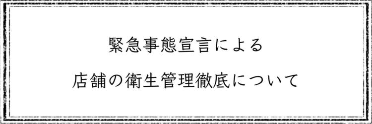 モードケーズ 長岡京店(Hair&Nail MODE K's) image