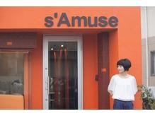 サミューズ(s'Amuse)の詳細を見る