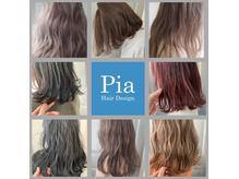 Pia【ピア】