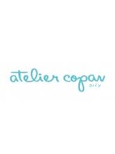 アトリエコパン(atelier copan)
