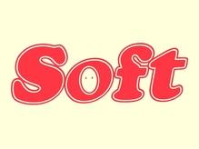 ソフト(Soft)