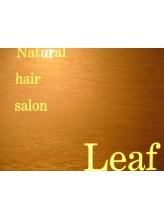 リーフ(Leaf)