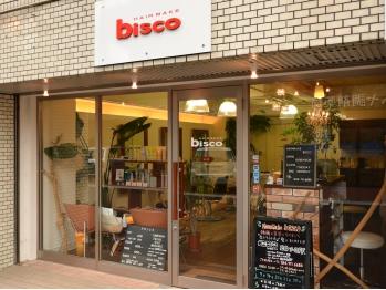 ヘアメイク ビスコ(HAIR MAKE bisco)(神奈川県川崎市中原区)