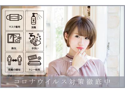 ビューテータナカ アズ熊谷店 image