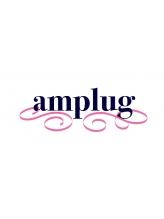 アンプラグ(amplug)