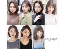 GALLARIA Elegante 栄店【ガレリアエレガンテサカエテン】