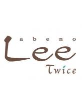 リートゥワイス あべの(Lee Twice)
