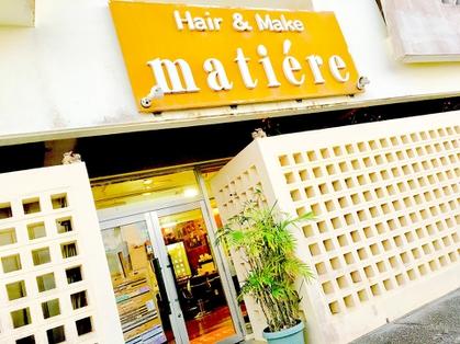 ヘアーメイク マティエール(Hair Make matiere) image