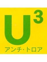 アンチトロア(U3)