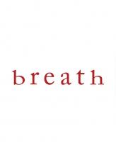 ブレス(breath)