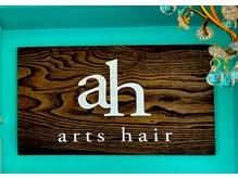 アーツヘアー(arts hair)の詳細を見る