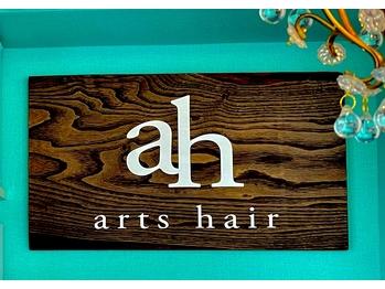 アーツヘアー(arts hair)(東京都調布市/美容室)