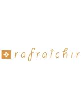 ラフレシール(rafraichir)
