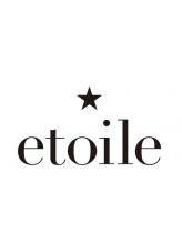 エトワール(etoile)