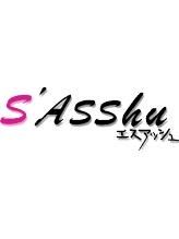 エスアッシュ(S'Asshu)