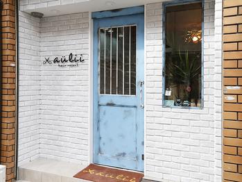 ヘアリゾート アウリィ(hair resort aulii)(大阪府大阪市此花区/美容室)