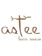 アスティ(astee)