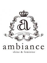 アンビアンスアミ(ambiance ami)