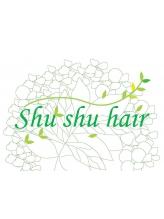 シュシュヘアー(Shu shu hair)