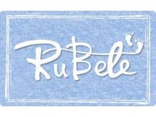 ルーベル (RuBell)