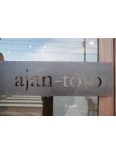 アジャントト(ajan-toto)