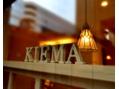 キエマ(Kiema)
