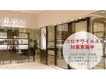 資生堂ビューティーサロン コレド日本橋店の詳細を見る