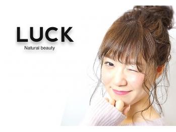 ラック 読売ランド前店(LUCK)